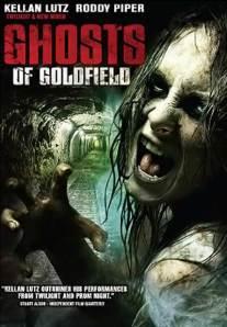 ghostsgoldfield