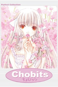 340769-chobits_cover