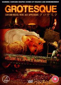 grotesque-movie-poster-2009-1020506122